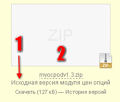 screenshot-by-nimbus-alikina-planfix-ru-task-205.png